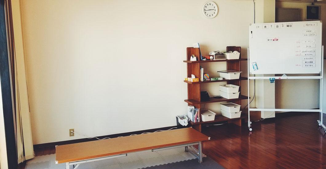 Jiria(じりあ)ラボ☆の施設内写真~2F生活支援スペース~